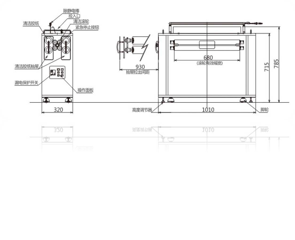 电路 电路图 电子 工程图 平面图 原理图 1255_1020